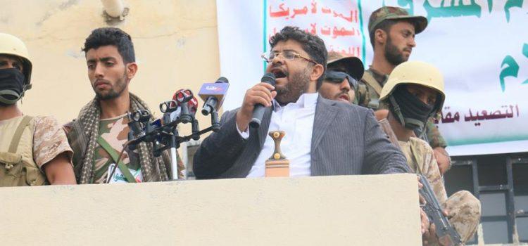 Photo of الحوثي يدعو لإعتصام مليوني يوم عرفة لحجاج بيت الله الحرام تنديداً بجرائم المملكة في اليمن