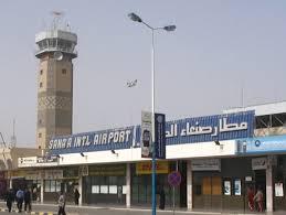 Photo of عام على الحظر الجوي على مطار صنعاء الدولي… وللقصة بقية