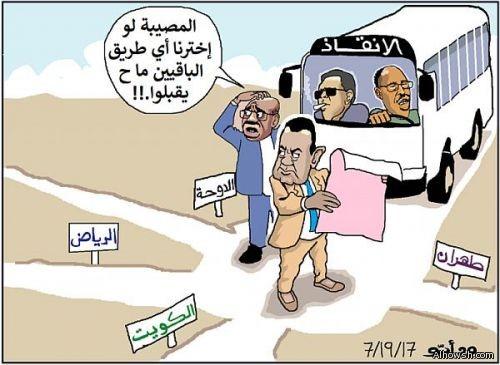 Photo of كاريكاتير..الخرطوم أمام مفترق طرق في الازمة الخليجية