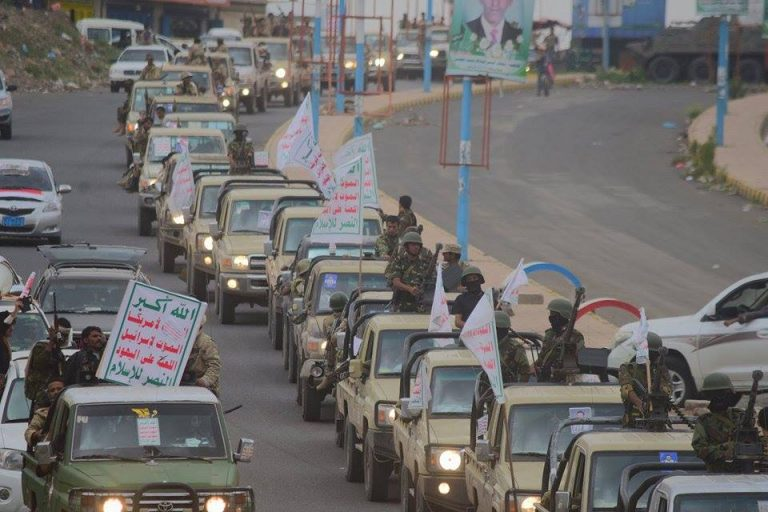 Houthis military parade in Al-Sabeen Square.. Messages and lessons!