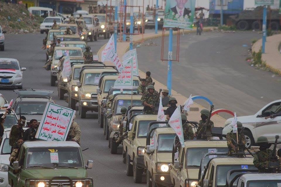Photo of Houthis military parade in Al-Sabeen Square.. Messages and lessons!