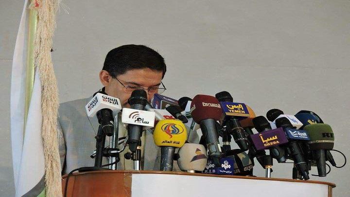 Photo of تدشين اللقاء الوطني الموسع للتعليم العام بصنعاء