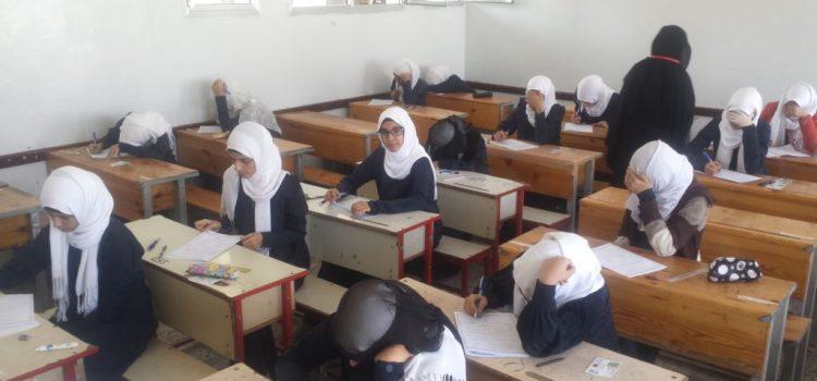 Photo of أسماء أوائل الجمهورية اليمنية في الثانوية العامة