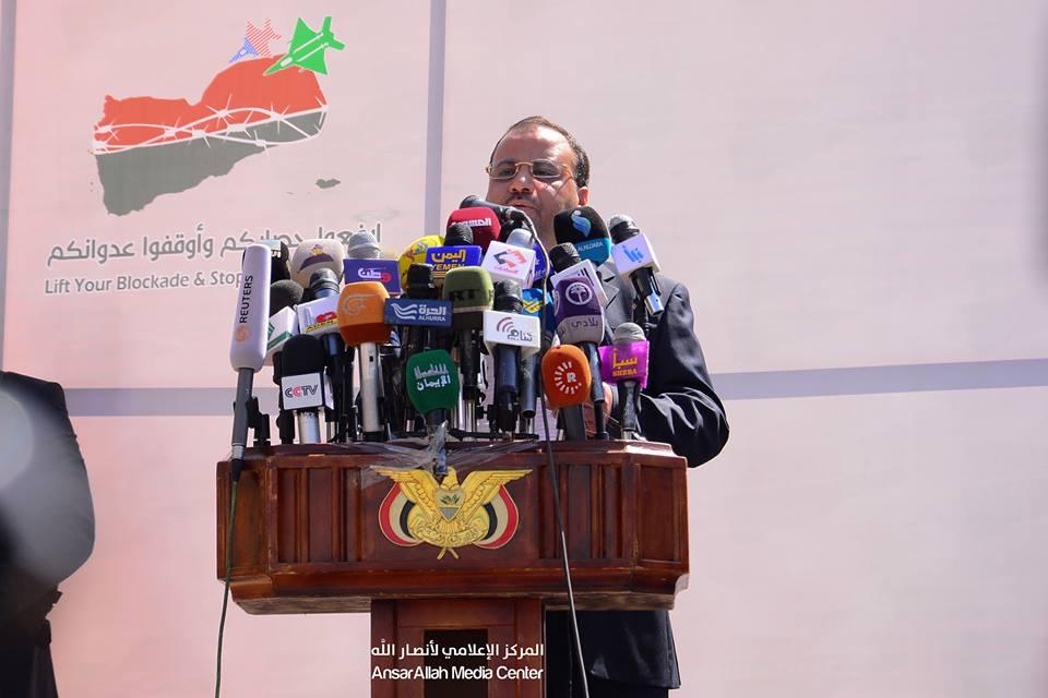 Photo of ظهور الصماد وسط صنعاء يحرج دول تحالف العدوان (تفاصيل)