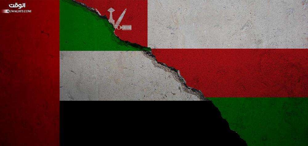 Photo of هل تشهد محافظة المهرة صراعاً بالوكالة بين الإمارات وسلطنة عمان؟