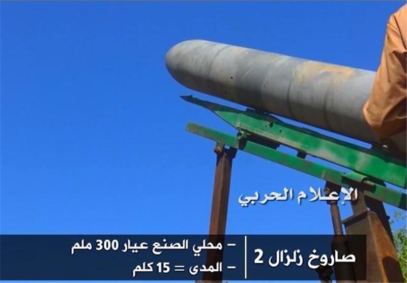 Photo of أطلاق صاروخ زلزال1 على مواقع قوات هادي بنهم
