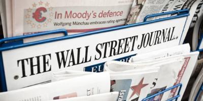 "Photo of صحيفة وول ستريت جورنال ""بن سلمان"" اشتري لوحة بنصف مليار دولار"