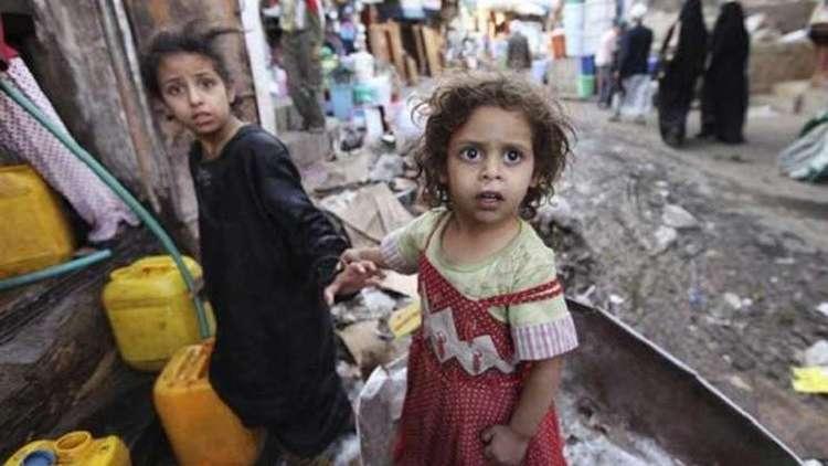 Photo of دق ناقوس الخطر حول أزمة المياه النظيفة في اليمن
