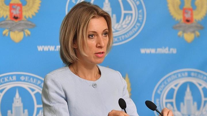 Photo of روسيا توجه دعوة عاجلة باستئناف الحوار اليمني