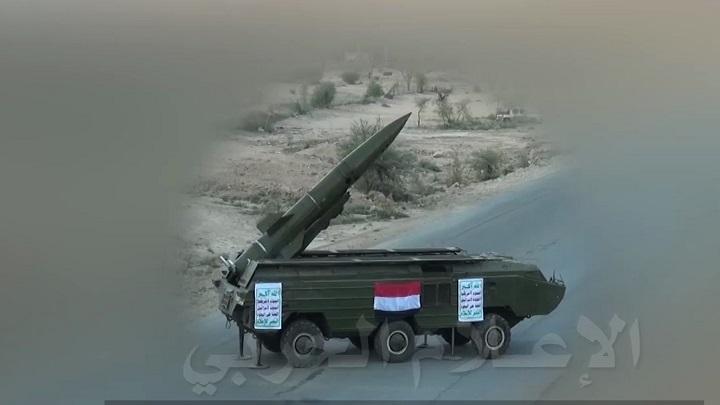 Photo of قوات صنعاء تعلن استهداف قصر اليمامة في الرياض وتتوعد بالمزيد من الضربات الصاروخية