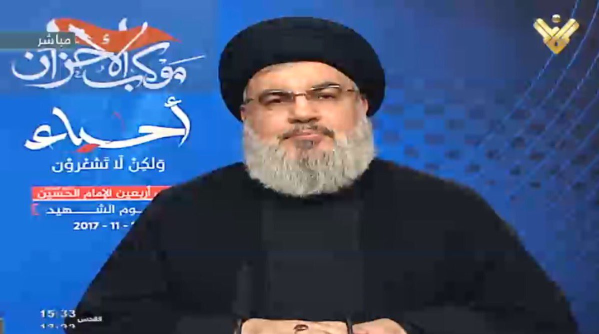 Photo of الأمين العام لحزب الله يكشف فحوى مضامين رسالة هامة تلقاها من زعيم أنصار الله