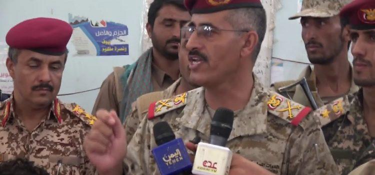 Photo of أنباء عن وفاة اللواء العقيلي الموالي لهادي متأثرا بجروح أصيب بها في الجوف