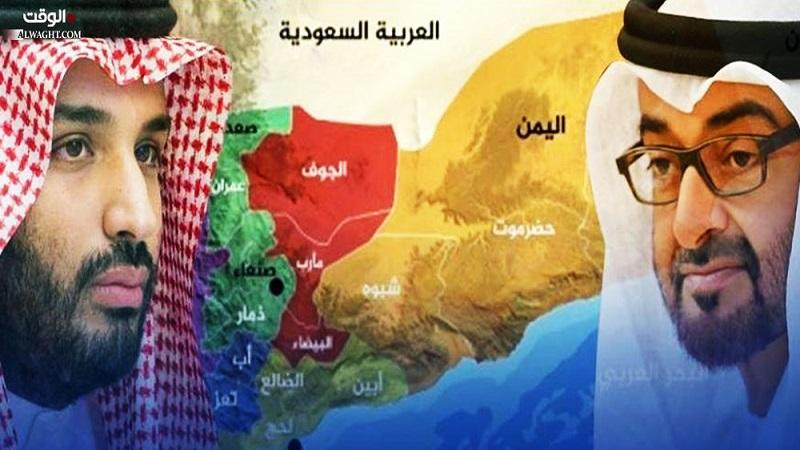 Photo of صرع جديد بين السعودية والامارات في اليمن .! (تفاصيل)