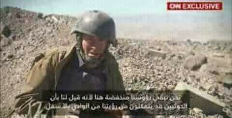 Photo of معهد واشنطن يؤكد على ضرورة أن تبادر أمريكا لإيجاد حل دبلوماسي للحرب في اليمن