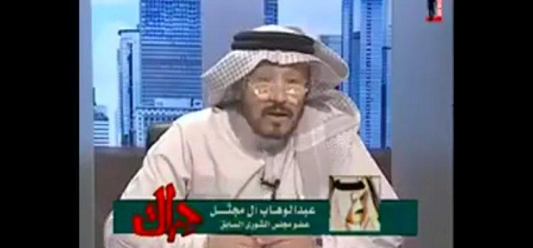 Photo of شاهد الفيديو : مسؤول سعودي يطالب بقطع آذان كل اليمنيين المغتربين قبل ترحيلهم