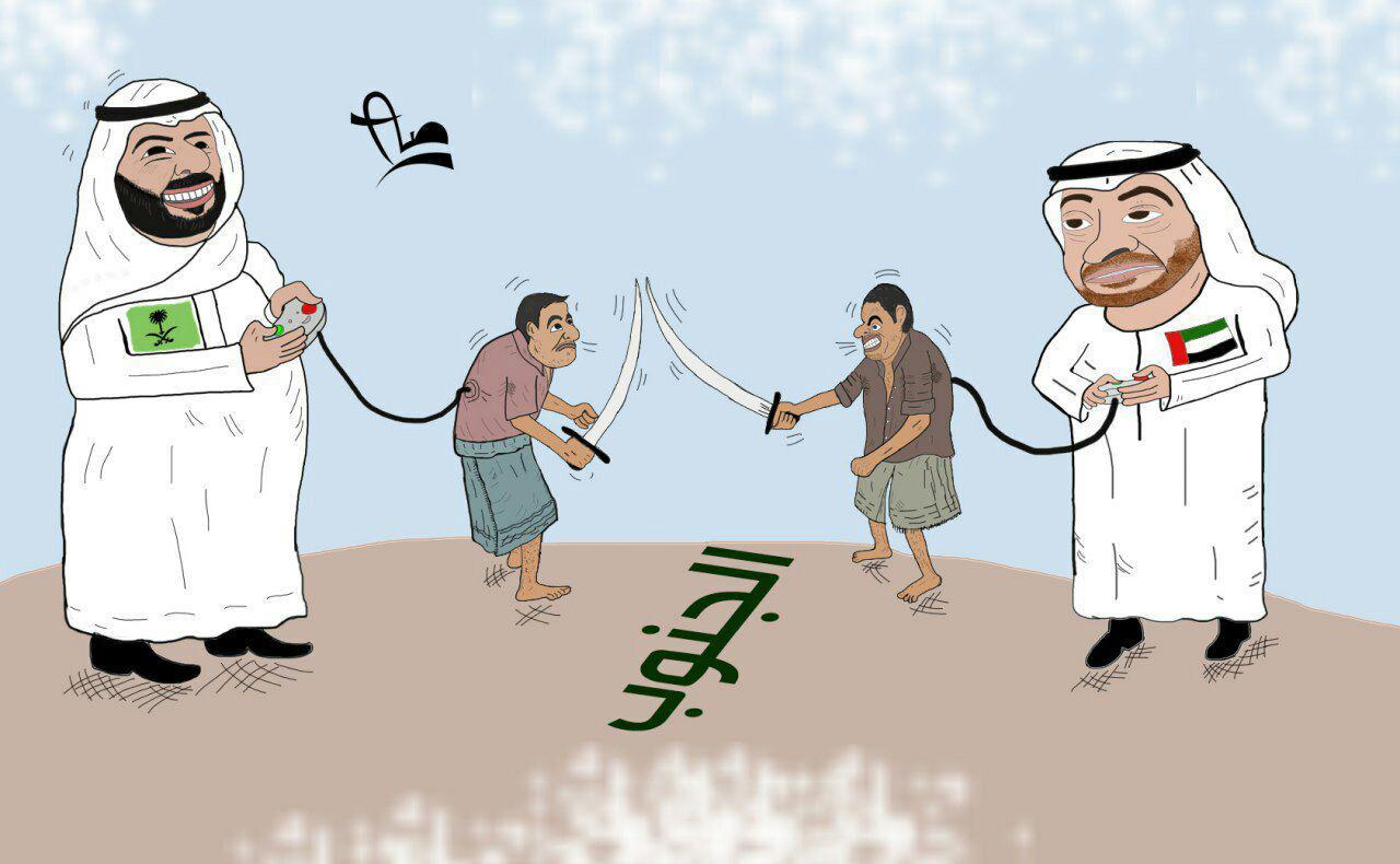 Photo of رسم يوضح الواقع التي تعيشة المحافظات الجنوبية والصراع السعودي الإماراتي
