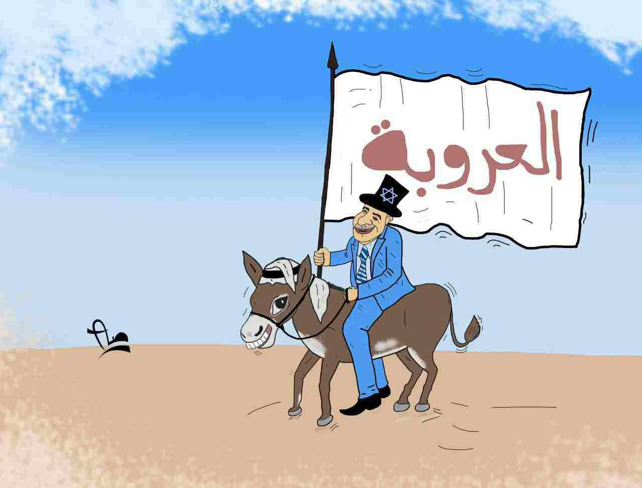 Photo of كاريكاتير يشرح حالة العروبة والعرب في ظل الهيمنة الأمريكية