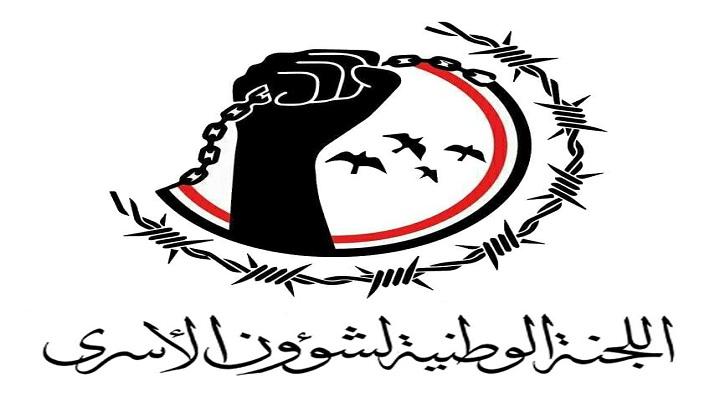 Photo of تعز: تبادل أسرى بين «المقاومة الجنوبية» و«أنصار الله»