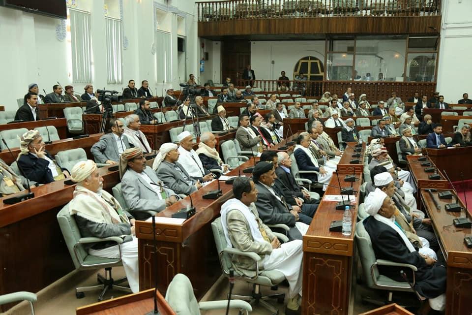 Photo of اليمن: البرلمان يقر إلغاء أي اتفاقيات أبرمتها الإمارات في سقطرى