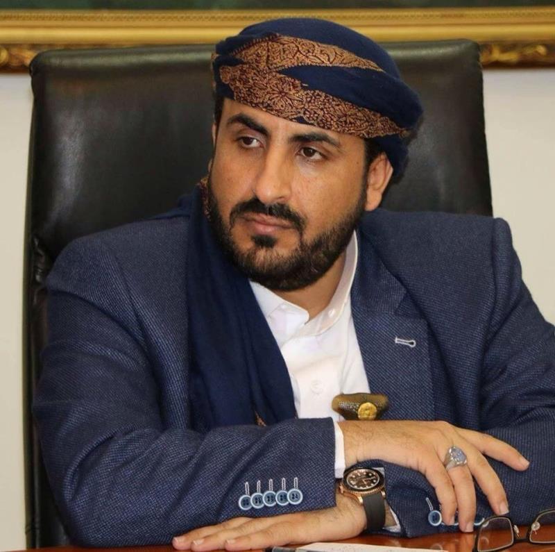 Photo of صنعاء ترد على تصريحات وزير الخارجية الأمريكي