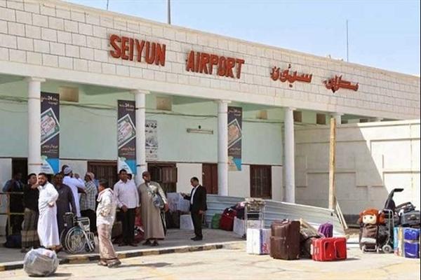 Photo of اليمن: نفاذ وقود الطائرات في مطار سيئون الدولي