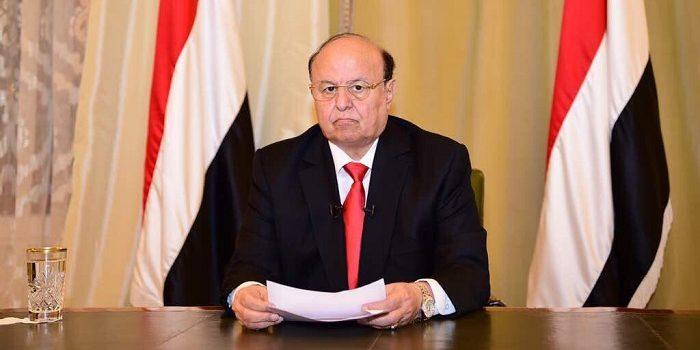 Photo of تعرف على سبب رفض هادي لدعوات إيقاف الحرب في اليمن