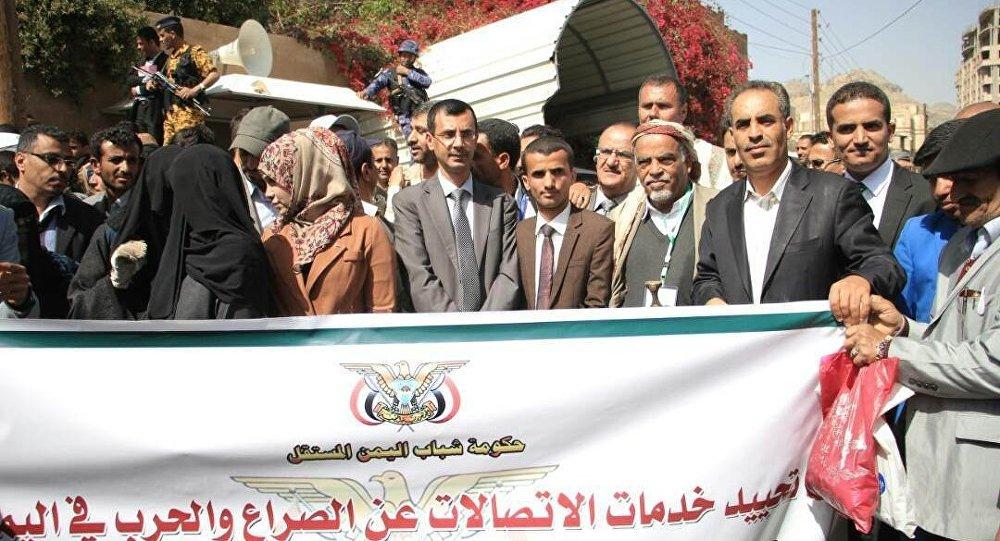 Photo of اليمن: احتجاجات في صنعاء تطالب المجتمع الدولي بالتدخل لمنع نقل الاتصالات إلى عدن