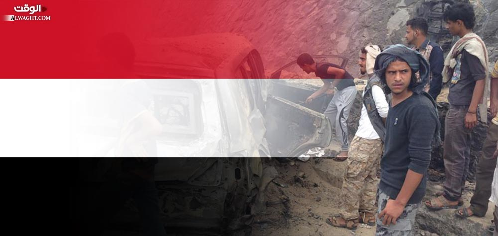 Photo of عدن: كمين مسلح واغتيالات في المدينة