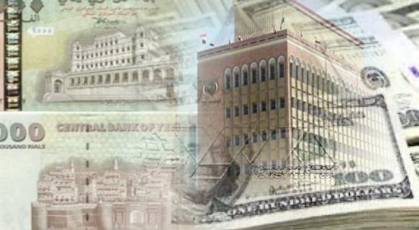 Photo of سعر صرف الريال اليمني مقابل العملات الأجنبية ليوم الاثنين
