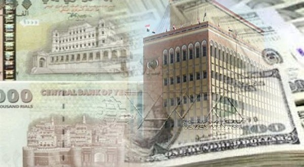 Photo of صنعاء: تراجع سعر الدولار مقابل الريال اليمني