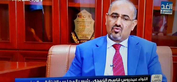 Photo of عدن: الزبيدي يوجه صفعة للإصلاح ويتهم الآخير بالتعاون مع إيران والحوثيين لإطالة الحرب