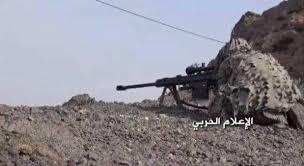 Photo of السعودية: قنص 14 جنديا في عسير