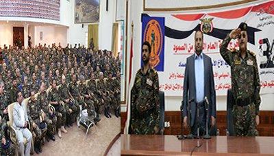 Photo of الصماد: مجلس الأمن ليس لديه ضمير ولا يحترم إرادة الشعب اليمني