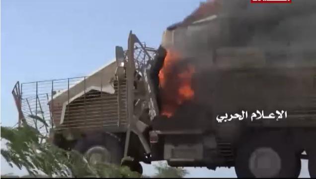 Photo of مصدر: تدمير مدرعة سعودية ومقتل طاقمها في جيزان