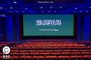 Photo of السعودية تعتزم افتتاح 100 دار سينما في 25 مدينة بحلول عام 2030