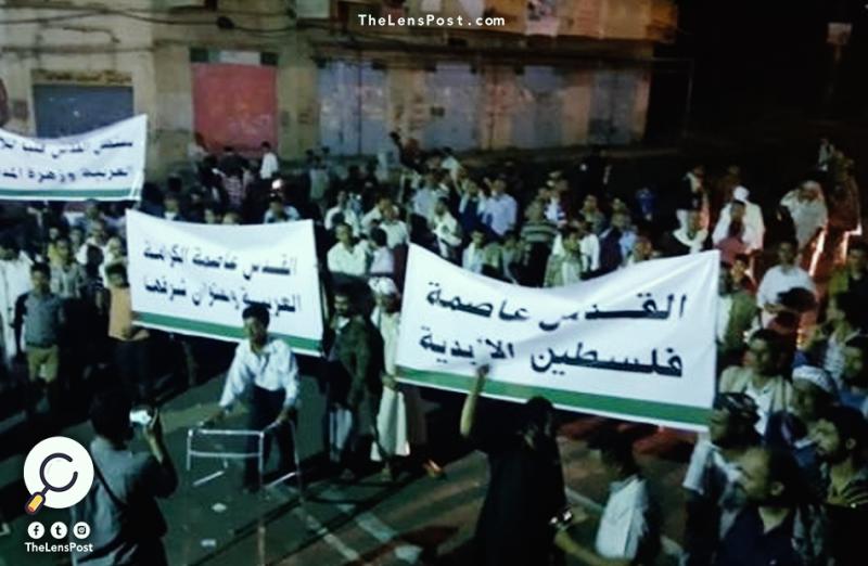 """Photo of اليمن.. تعز المحاصرة تتضامن مع """"مسيرات العودة"""" في غزة"""