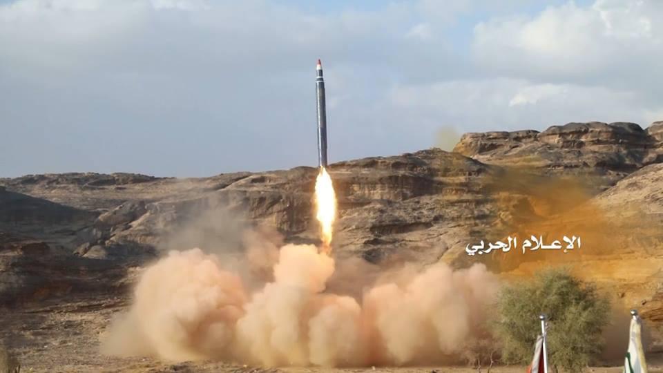 Photo of القوة الصاروخية اليمنية تعلن عن استهداف الميناء الجاف وأهداف اقتصادية في الرياض