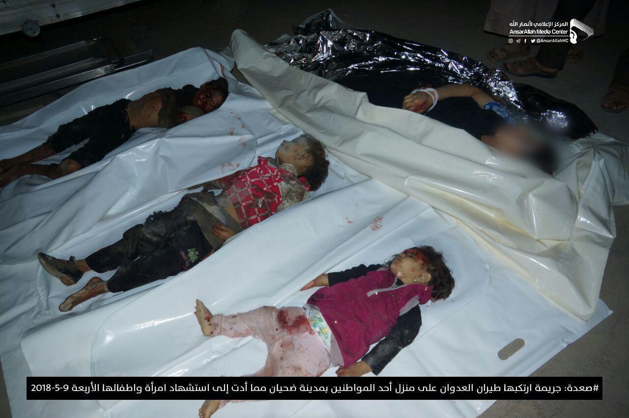 Photo of صنعاء: 12 قتيلاً وجريحاً بغارات لـ«التحالف»