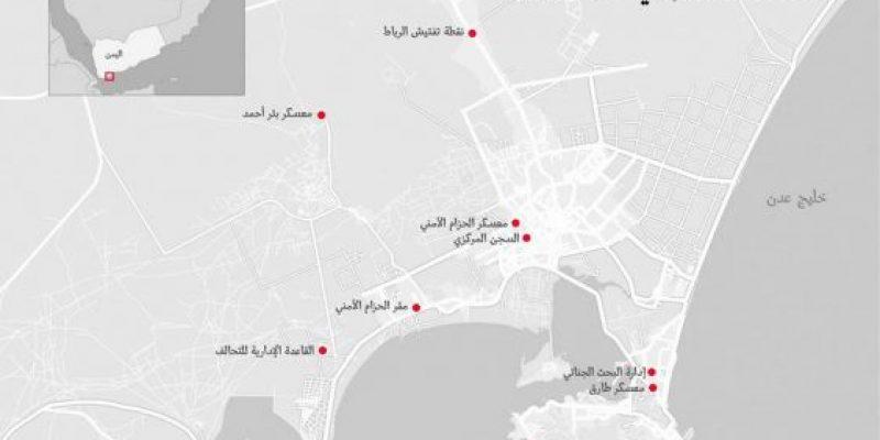 وكالة تكشف عن فضيحة من العيار الثقيل لضباط إماراتيون في عدن