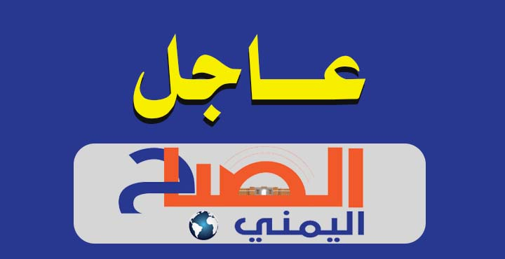 Photo of عاجل| أمين عام الأمم المتحدة: نحن في بداية الخطوة الأولىلإنهاء النزاع في اليمن