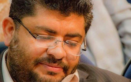 Photo of الحوثي: قرار وقف دعم التحالف يمثل فضيحه بما يرتكب من جرائم حرب