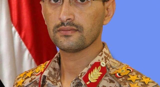 Photo of مسؤول عسكري كبير:الأيام القادمة ستشهد مفاجآت كبيرة وستكون صعبة على التحالف