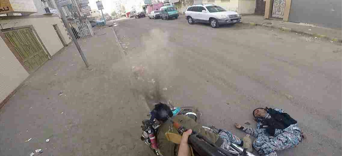 Photo of الاغتيالات؛ اداة جديدة لتصفية الحسابات في اليمن!