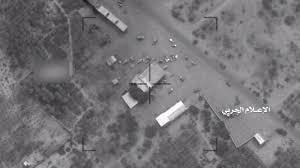 """Photo of الساحل الغربي""""الطيران المسير التابع لقوات صنعاء يستهدف تجمعات القوات الإماراتية"""""""