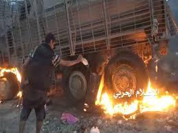 """Photo of """"لا حلّ عسكرياً في اليمن"""""""
