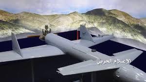 Photo of قوات صنعاء تنفذ عملية جوية في الجوف وتقصف معسكر تابع للتحالف