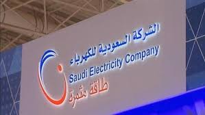 Photo of بسبب ارتفاع أسعار فواتير الكهرباء.السعودية تشهد حملة احتجاجات واسعة