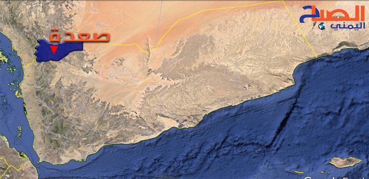 """Photo of صعدة""""الجيش السعودي يقصف المناطق السكنية"""""""