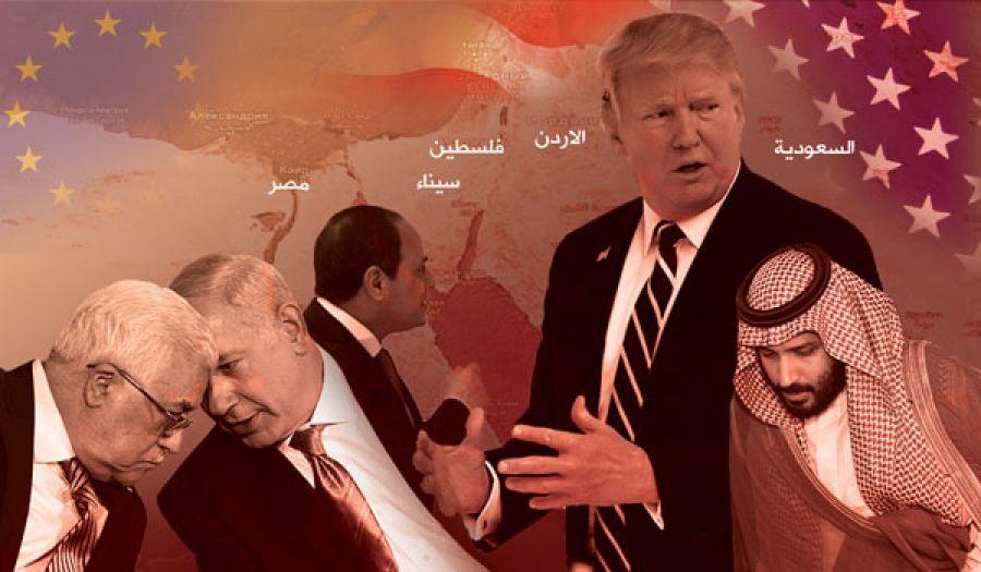 Photo of عن هزيمة حزيران وإنكار فلسطين وصفقة القرن [3]