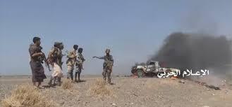 Photo of صنعاء تفاجأ التحالف بهذا الإعلان الغير مسبوق